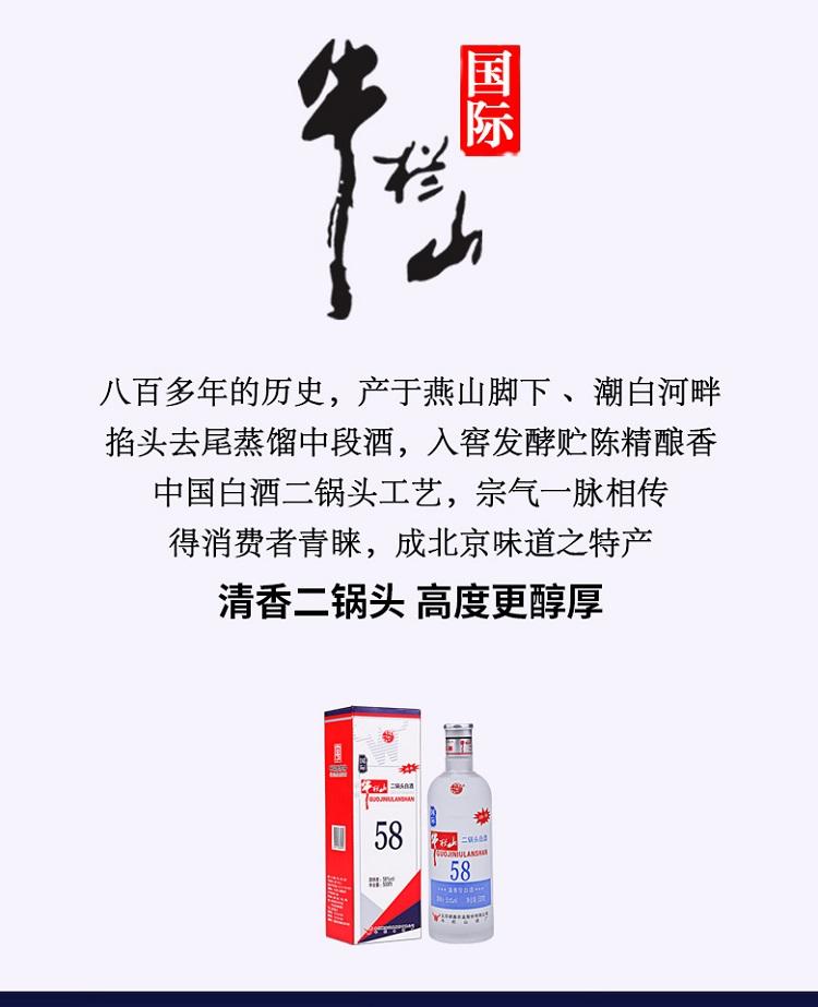 苏宁-纸盒大磨砂750-7