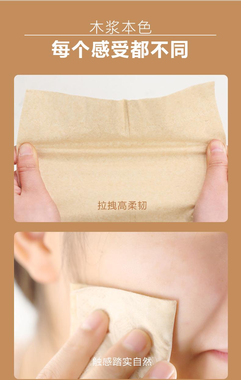 【苏宁专供】顺清柔共享本色1800g卫生卷纸新老包装随机发