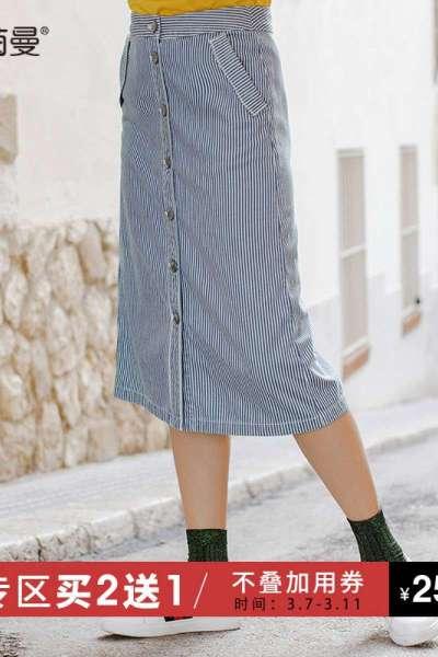 茵曼INMAN2018春装新款纯棉条纹牛仔纽扣半身裙包臀中裙高腰中长款裙子【G1881110367】