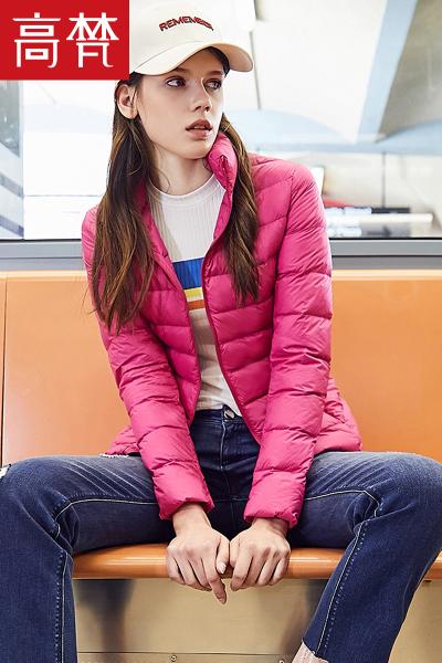 高梵GOLDFARM2018冬季新款立领轻薄羽绒服女士短款韩版修身时尚学生外套女装