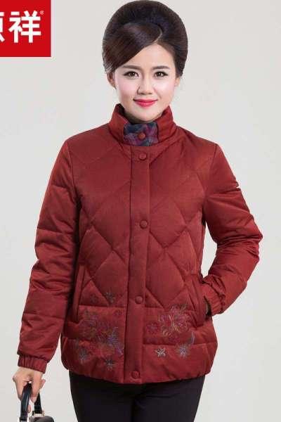 恒源祥羽绒服女立领新款冬装奶奶装加厚中老年60岁妈妈装保暖外套