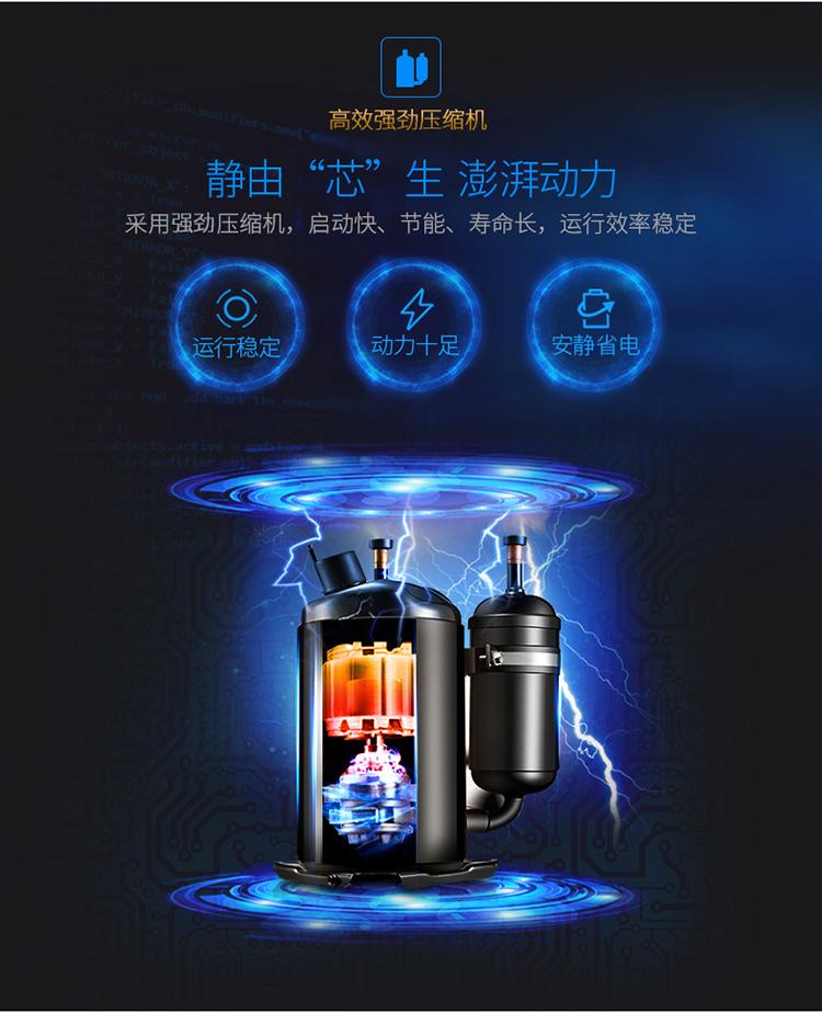 【苏宁专供】新科空调KFRd-51LW/CQ+3d