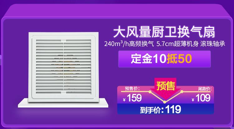 苏宁旗舰店818活动预售(750)改_14