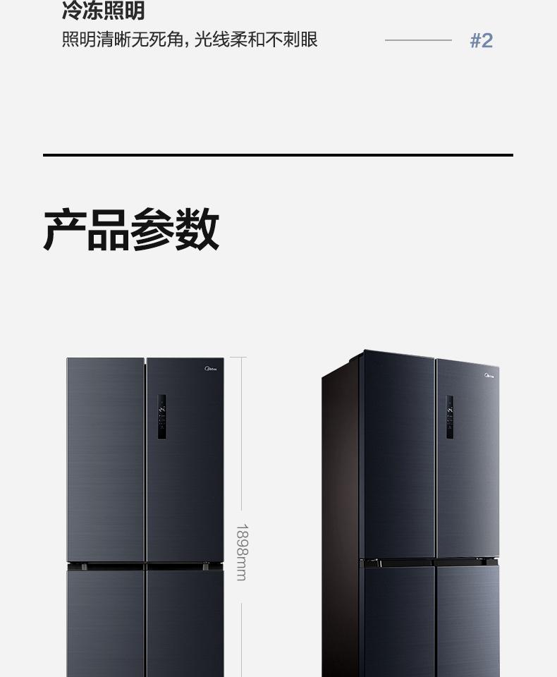 【苏宁专供】美的冰箱 BCD-511WTPZM 莫兰迪灰