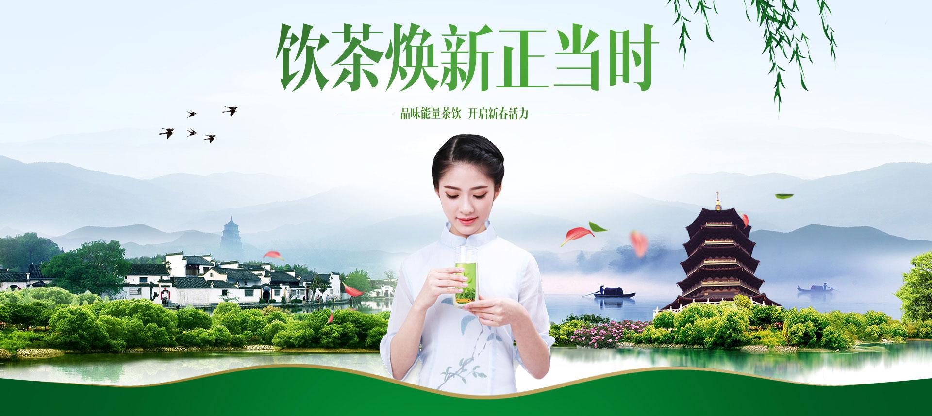 春茶2018_01