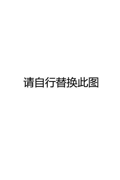探路者冲锋衣三合一男女户外加厚抓绒两件套TAWC91201/92208