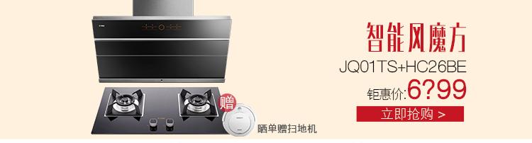 //image.suning.cn/uimg/sop/commodity/171055133451011914274830_x.jpg