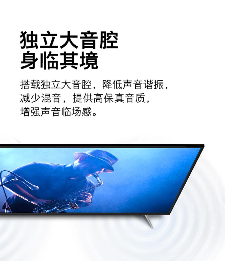 【苏宁专供】创维.PPTV智能电视W55US