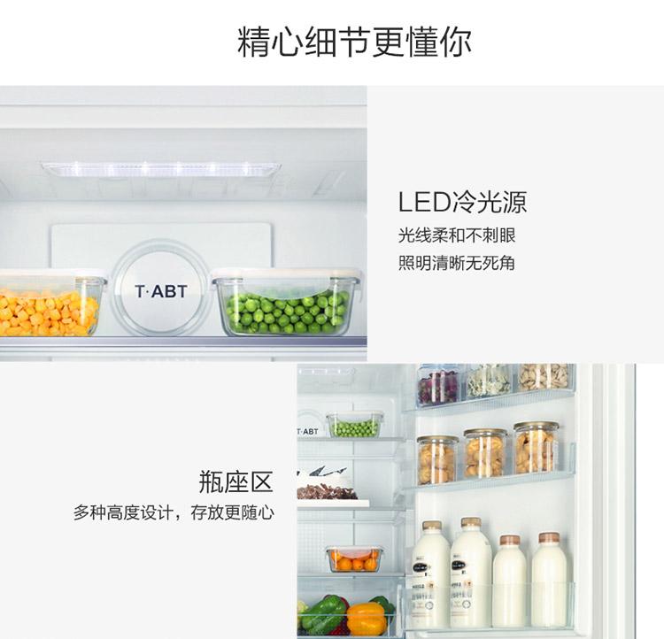 【苏宁专供】海尔冰箱BCD-260WDGW