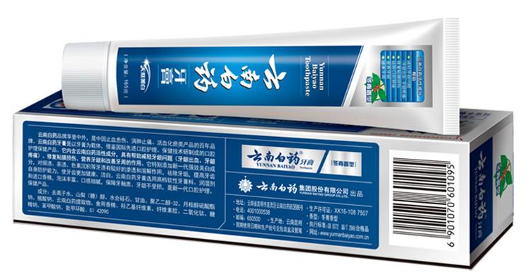 【苏宁专供】云南白药牙膏冬青香型165g (新老包装,随机发货)