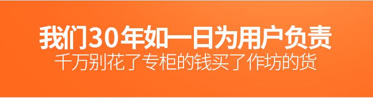 YLQ4420G详情橙色--SJ_03