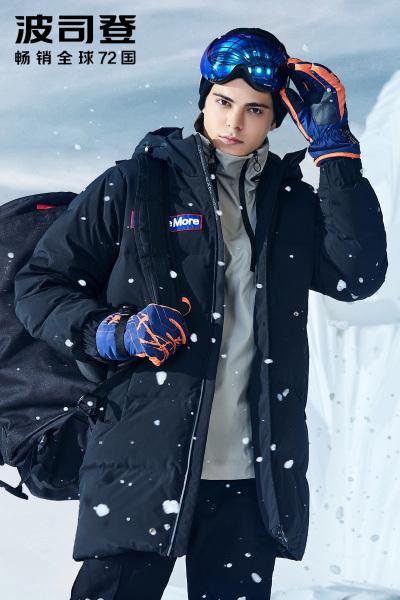波司登BOSIDENG2018新款男士极寒中长款连帽羽绒服冬季时尚外套B80142145