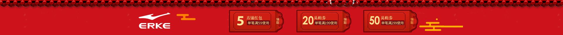 990-120-店招(1)