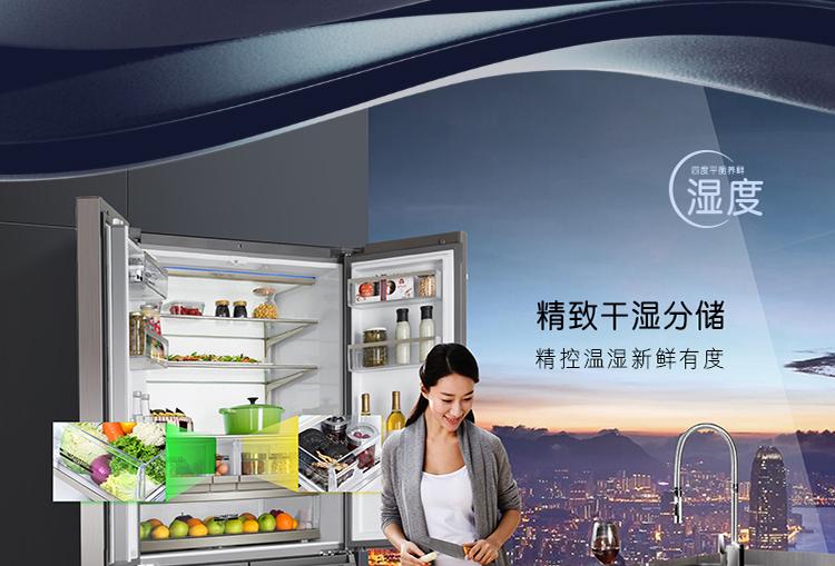 【苏宁专供】Casarte冰箱BCD-609WDCTU1