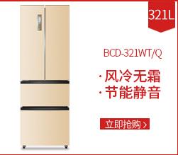 冰箱1_05