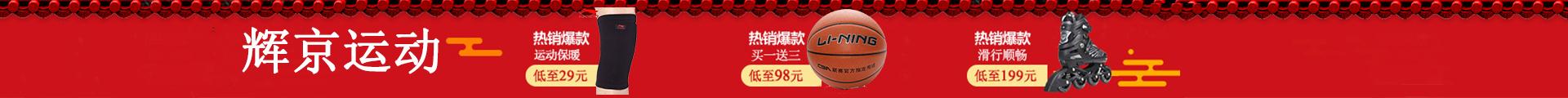 http://image.suning.cn/uimg/sop/commodity/214569455422667892874070_x.jpg