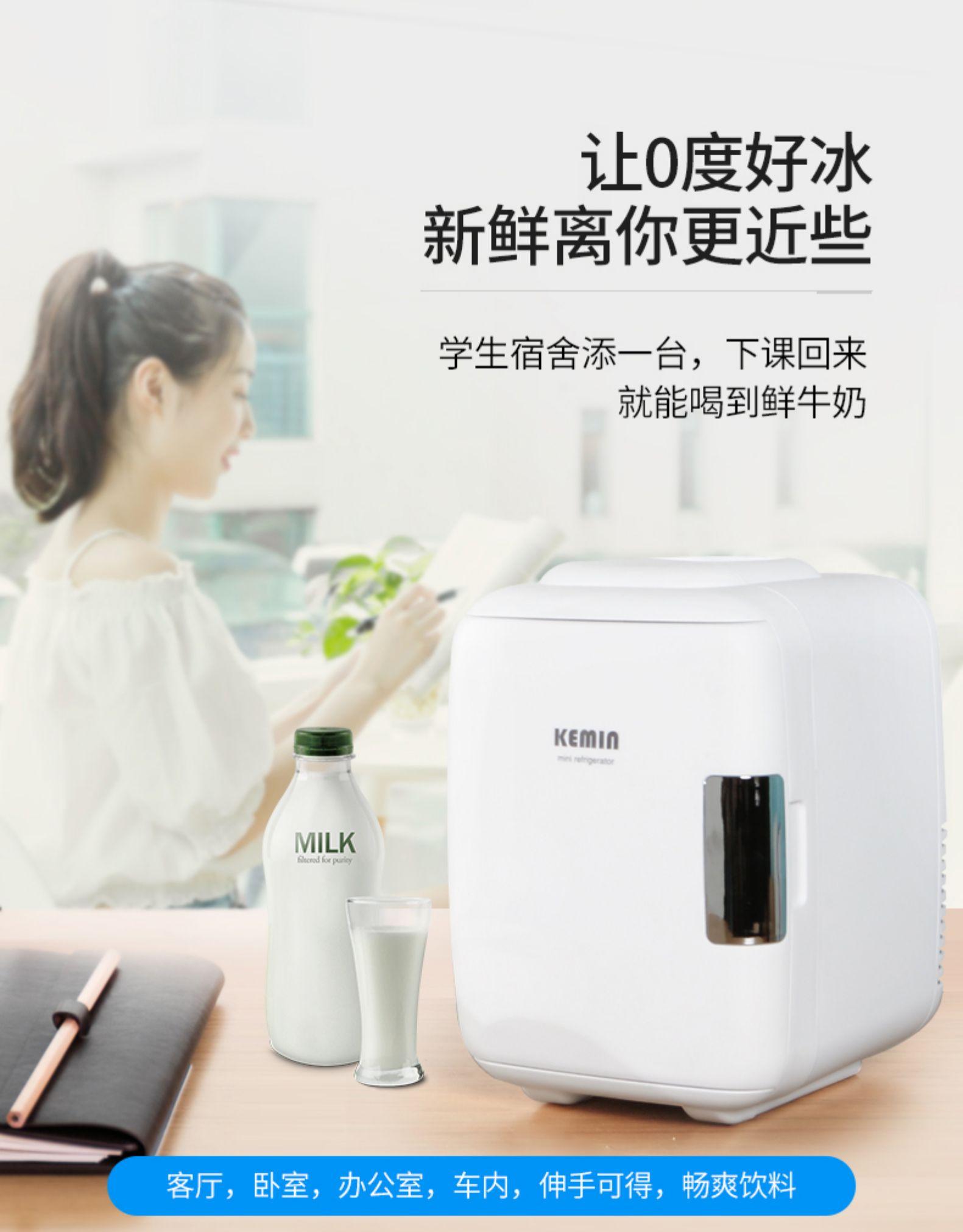 【苏宁专供】科敏4L静音车用家用(静音粉色)