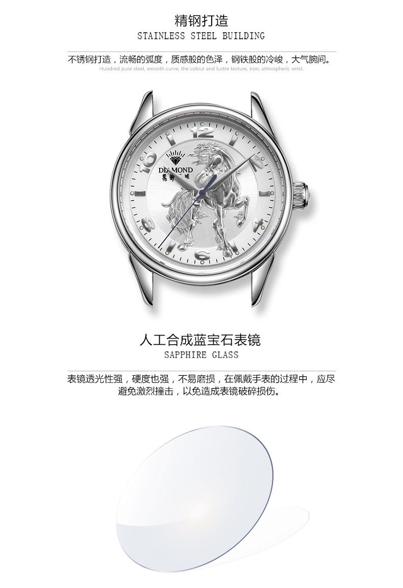 上海钻石牌(DIAMOND)手表男士自动机械表精... -苏宁易购苏宁自营