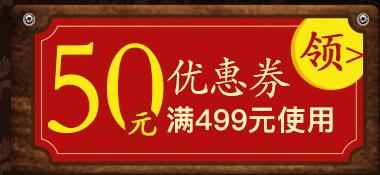 12.25详情_05