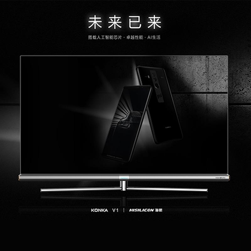 【苏宁专供】康佳电视OLED55V1 55英寸 4K超高清电视 8K解码 4GB运行 OLED无边全面屏电视
