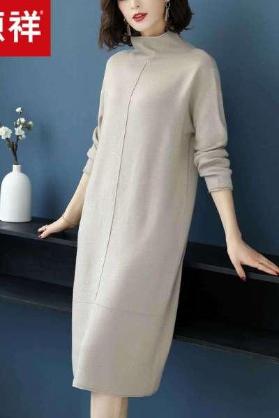 恒源祥毛衣女秋冬装中长款套头半高领针织连衣裙子宽松纯色打底衫