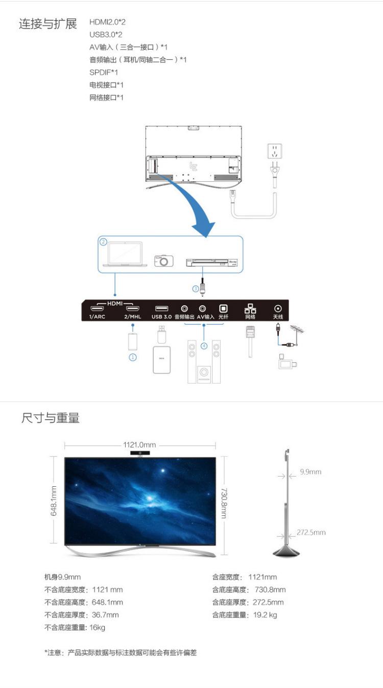 超4-X50Pro详情_18