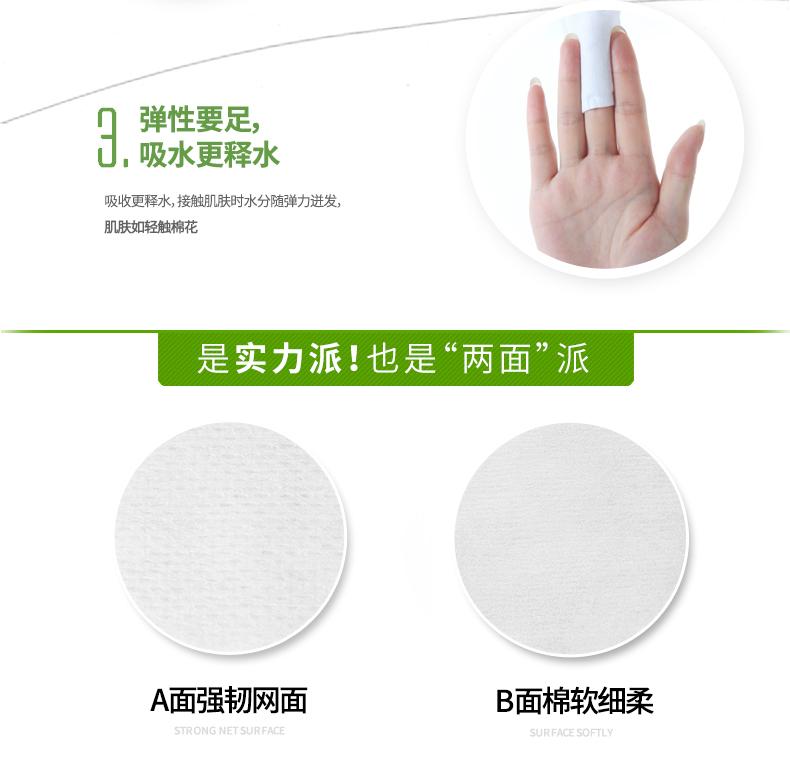 【苏宁专供】【苏宁易购超市】千纤草双面双效化妆棉200片