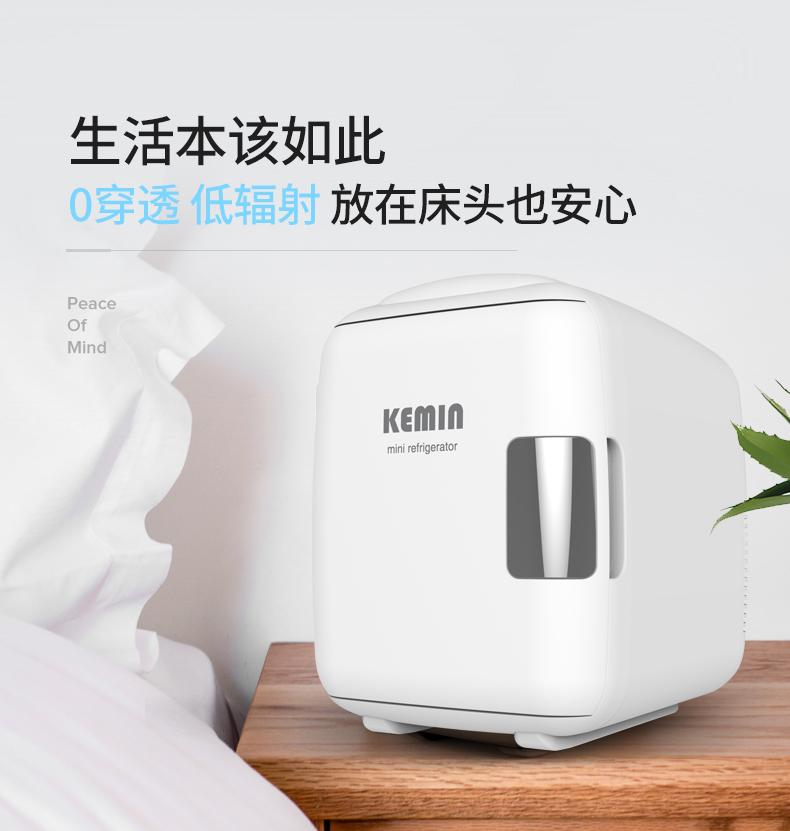 【苏宁专供】科敏13.8L静音车家两用(白色)