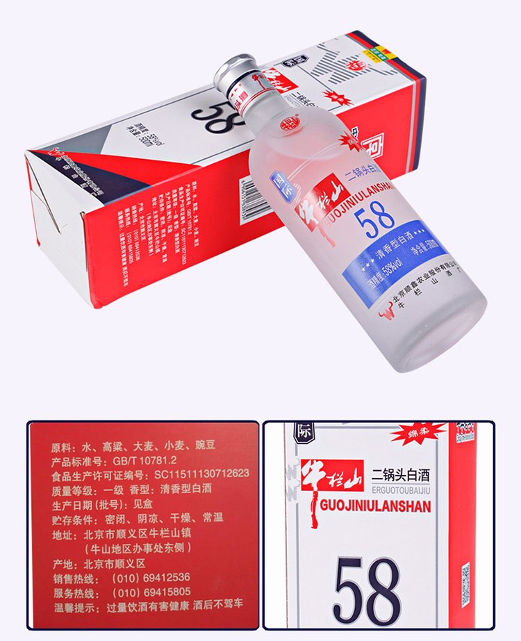 纸盒装750-3