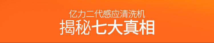 YLQ4420G详情橙色--SJ_14