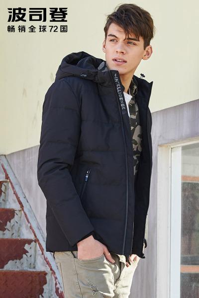 波司登BOSIDENG男士冬季常规短款连帽运动休闲户外保暖时尚羽绒服男B70141103