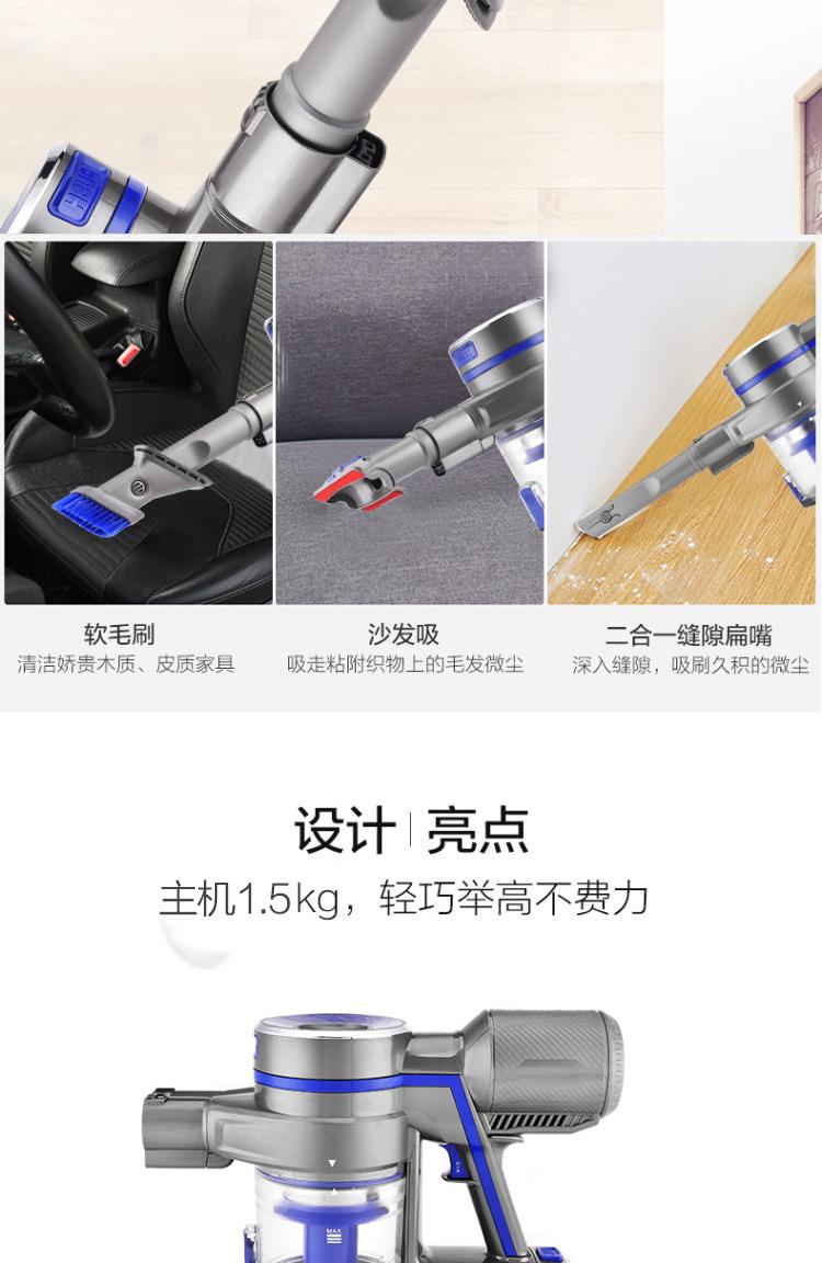 【苏宁专供】惠而浦无线吸尘器P8配件充电器