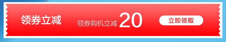 易购关联Xplay6_03