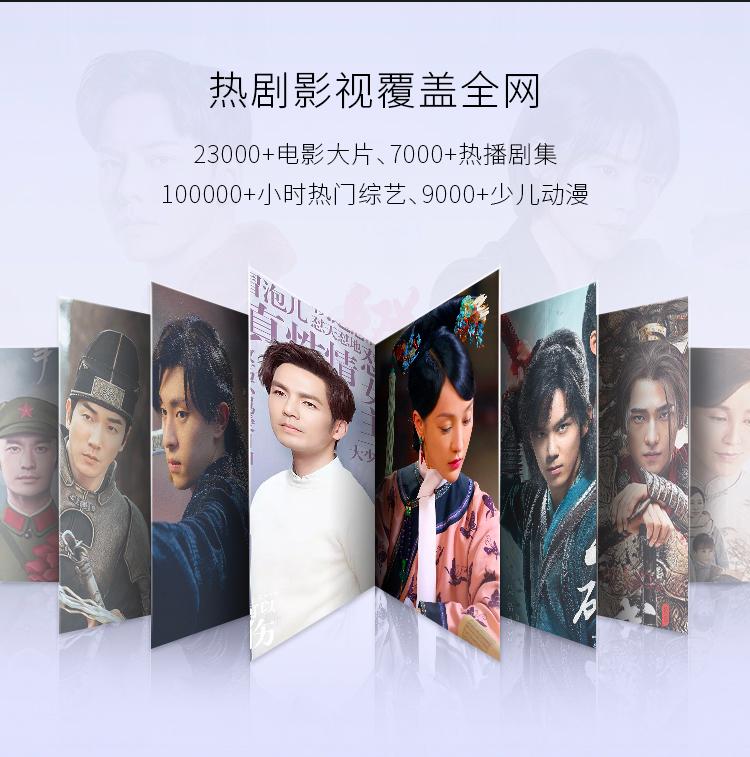 【苏宁专供】PPTV智能电视 65Q900 65英寸 4K超高清 人工智能 全面屏 量子点 网络WIFI平板电视机