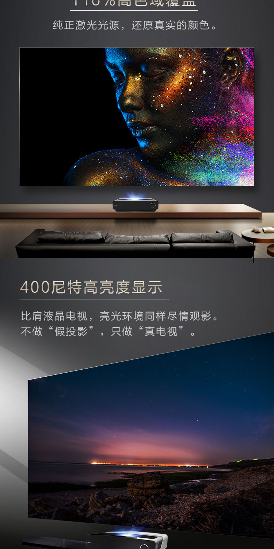 【苏宁专供】海信(Hisense)80L5 80英寸4K人工智能影院巨幕 激光电视机