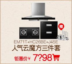 //image.suning.cn/uimg/sop/commodity/118419501415611545688000_x.jpg