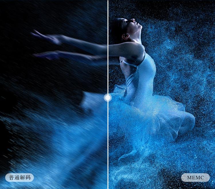 【苏宁专供】夏普(sharp)LCD-60SU770A(无会员)