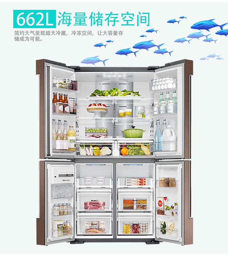 【苏宁专供】三星冰箱RF66M9051FM