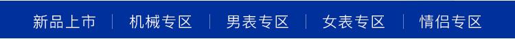 详情关联-PC-zlh(1)_03