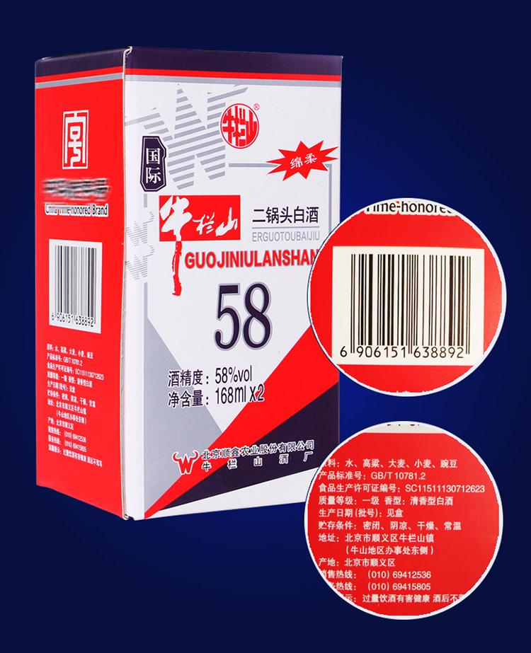168双瓶750-5