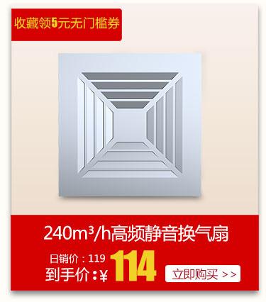 苏宁旗舰店秋季活动(750尺寸)修改版_04_05