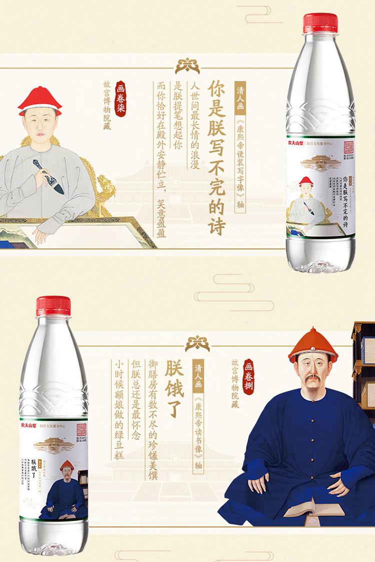 【苏宁专供】农夫山泉饮用天然水550ml普通装1*24瓶整箱