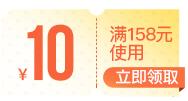 详情_03