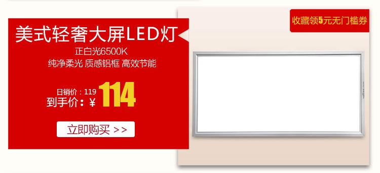苏宁旗舰店秋季活动(750尺寸)修改版_04_03
