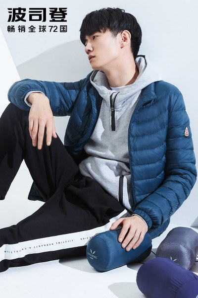 波司登BOSIDENG2018秋男款冬季新款薄款羽绒服短款外套韩版潮B80131005