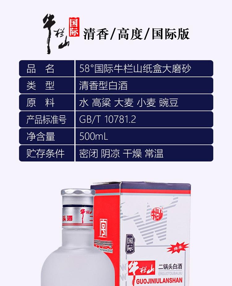 苏宁-纸盒大磨砂750-5