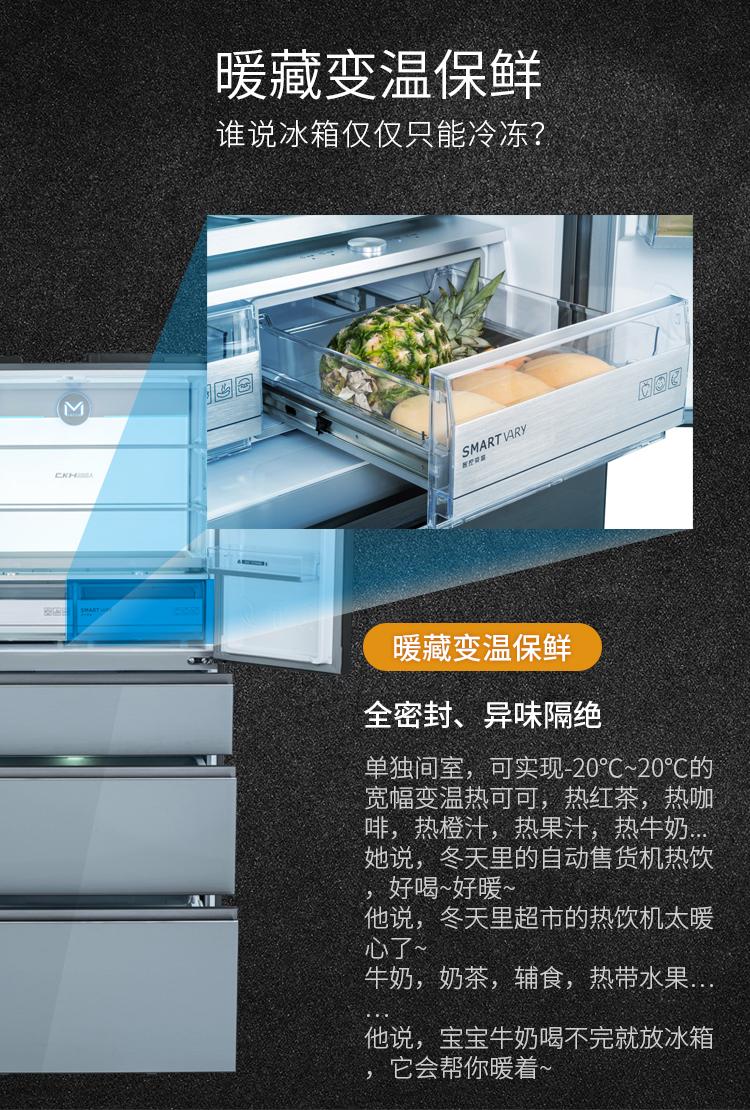 【苏宁专供】美菱冰箱BCD-482WQ3M 精确变频 风冷无霜 底部散热 超薄箱体( 凯撒灰 )