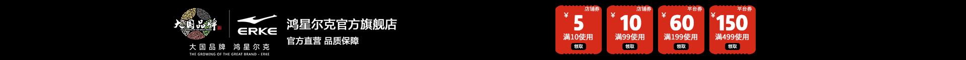 苏宁双11logo
