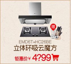 //image.suning.cn/uimg/sop/commodity/253634959189462197371760_x.jpg