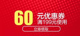 吉普年货节店招_02